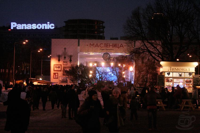 Масленица, 2013