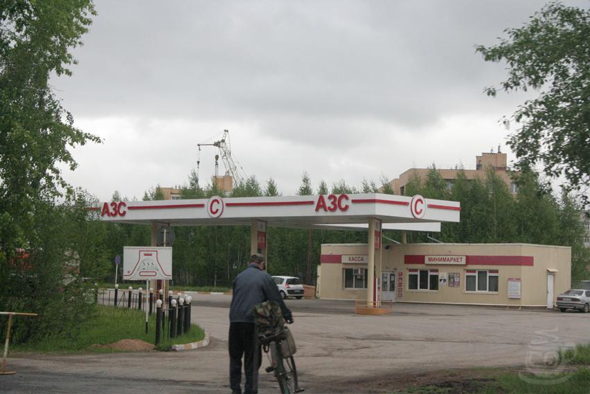 Приколы, 2013