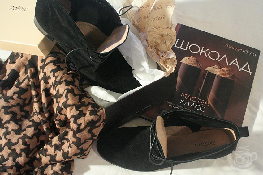 Ботинки и шоколад, 2013