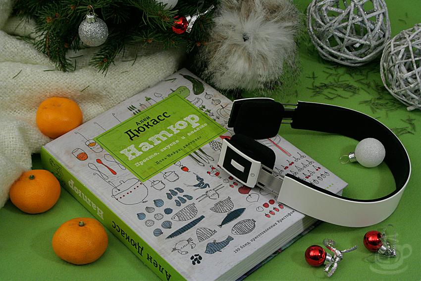 Новогодние подарки, 2013