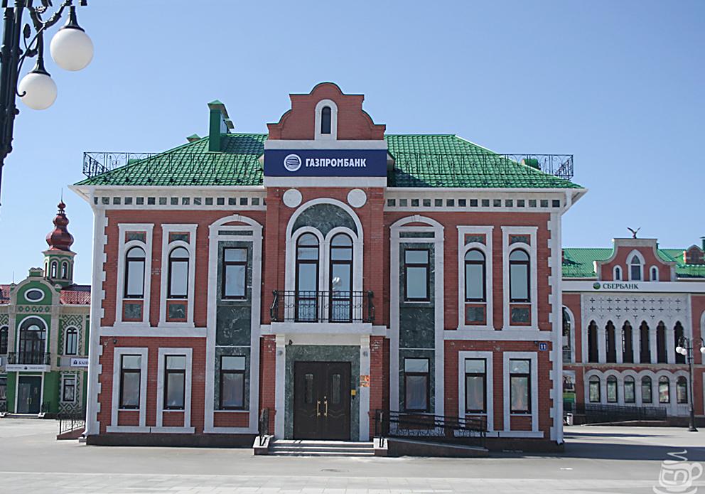 Йошкар-Ола, 2013