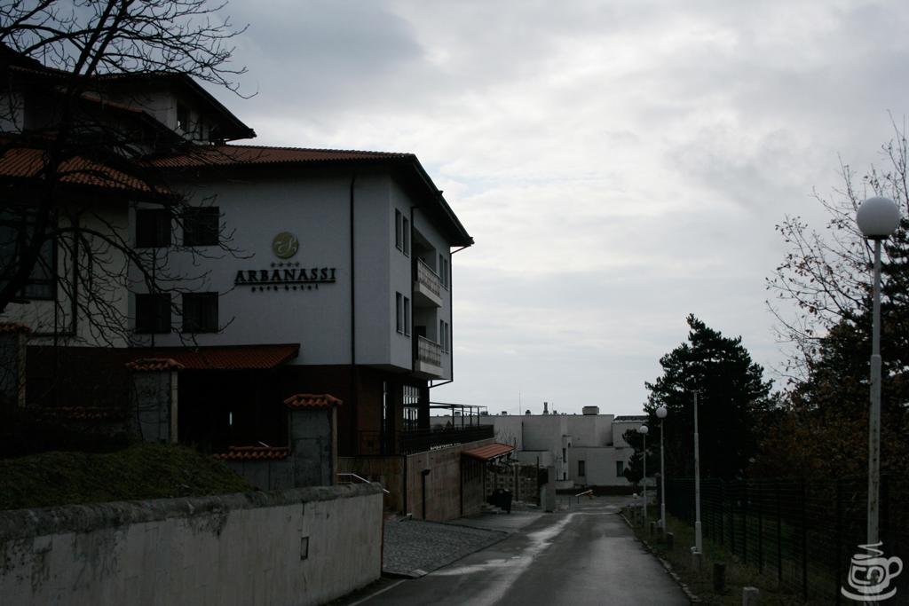 Болгария, Арбанаси, 2014